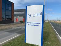Kleijweg 10 in Den Hoorn 2635 BR