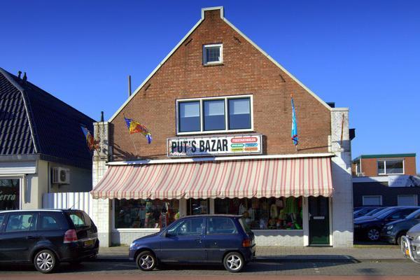 Vredensestraat 17 in Winterswijk 7101 MJ