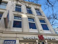 West-Kruiskade 10 A in Rotterdam 3014 AP