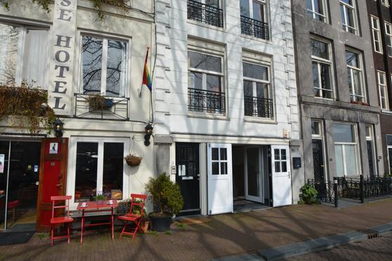 'S-Gravelandse Veer 5 in Amsterdam 1011 KM