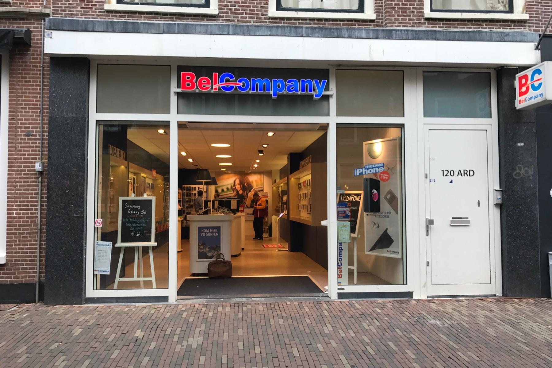 Grote Houtstraat 120 in Haarlem 2011 ST