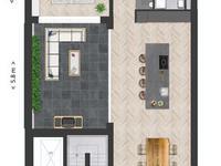 Dorpsstraat 103 A in Nieuwkoop 2421 AW
