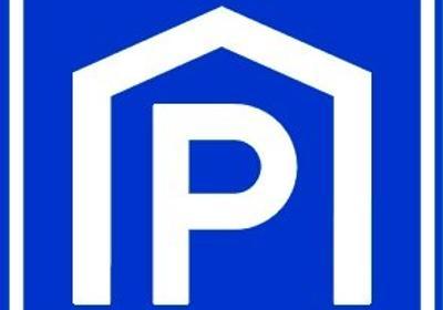 Straat Van Makassar 13 E in Amstelveen 1183 GX