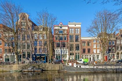 Waterpoortsteeg 9 in Amsterdam 1012 BJ