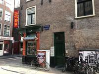 Stormsteeg 4 Ii in Amsterdam 1012 BD