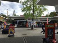 Van Bruhezedal 12 in Valkenswaard 5551 EW