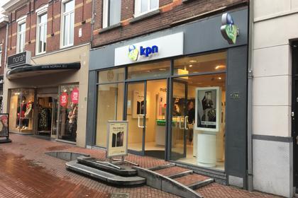 Arendstraat 14 in Oosterhout 4901 JK