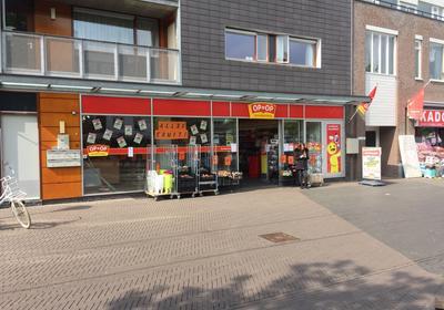 Woenselse Markt 32 in Eindhoven 5612 CR
