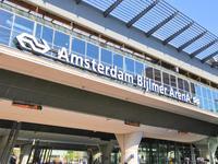 Brentanostraat 41 in Amsterdam 1102 RX