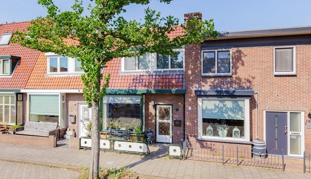 Gerard Doustraat 11 in IJmuiden 1971 XK
