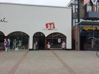 Derksstraat 27 in Emmen 7811 AJ