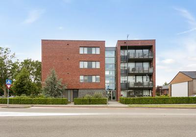Achtste Donk 18 in 'S-Hertogenbosch 5233 PC