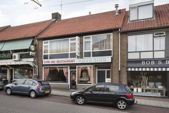 Sperwerstraat 69 in Arnhem 6823 DK
