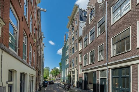 Rapenburg 3 -5A in Amsterdam 1011 TT