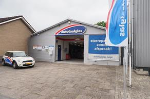 Gildeweg 13 in Vlissingen 4383 NH