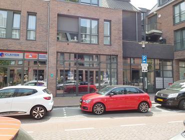 Hilverstraat 87 in Hilvarenbeek 5081 AV