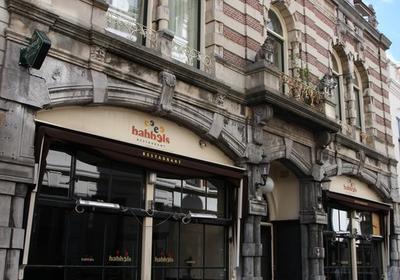Lange Veerstraat 23 A in Haarlem 2011 DA