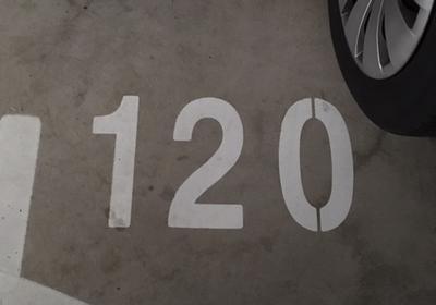 Westerdoksdijk 25 in Amsterdam 1013 AD