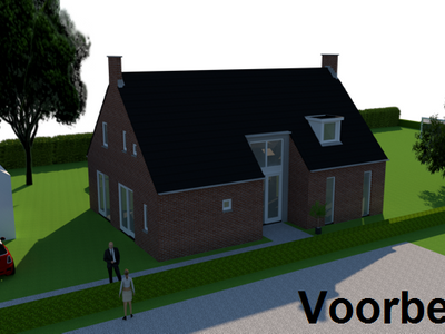 Wageningsestraat 24 D in Andelst 6673 DD