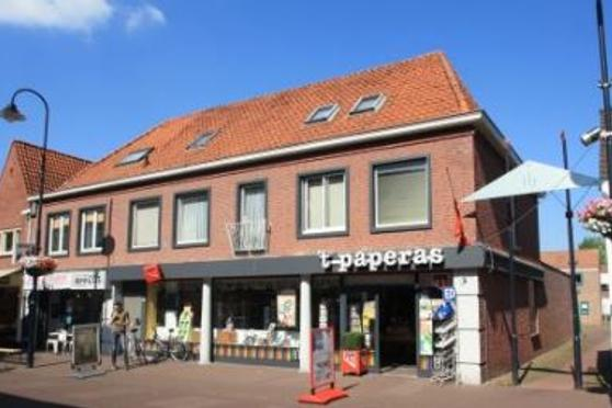 Heuvel 20 A in Sint-Oedenrode 5492 AD