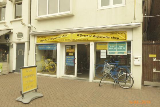 Raadhuisstraat 39 in Roosendaal 4701 PL