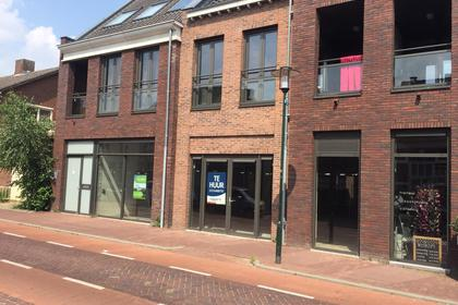Gelderstraat 27 A in Hilvarenbeek 5081 AA