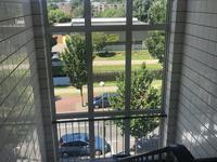 Hengelolaan 1256 in 'S-Gravenhage 2544 GW