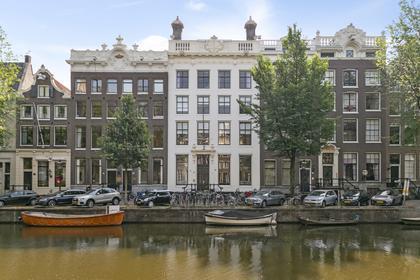 Keizersgracht 221 in Amsterdam 1016 DV