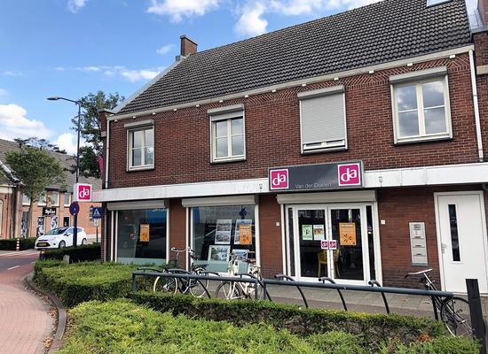 Sint Agathaplein 1 in Boekel 5427 AA