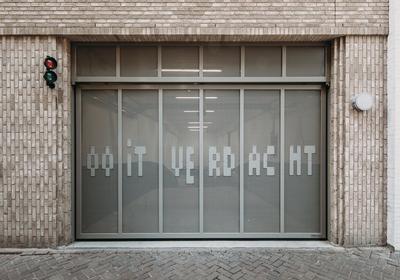 Wijdesteeg P.P. in Amsterdam 1012 RN