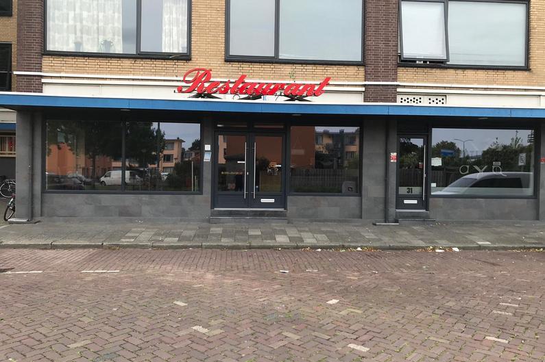 Plein 1940-1945 30 in Dordrecht 3313 CV