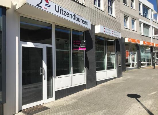 Poststraat 14 in Hoensbroek 6431 HL