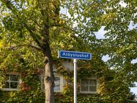 Aloysiushof 7 A in Zegge 4735 AL