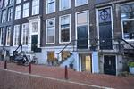 Keizersgracht 520 H in Amsterdam 1017 EK