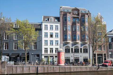 Prinsengracht 709 E in Amsterdam 1017 JW