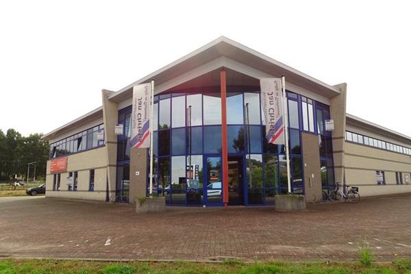 Guliksebaan 1 in Venlo 5912 PR
