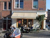 Schinkelkade 51 Iii-Iv in Amsterdam 1075 VK