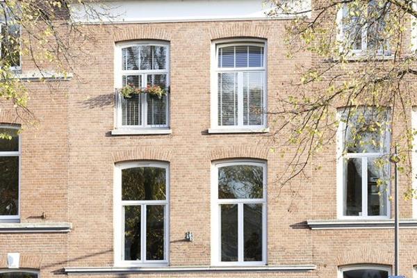 Handelskade 6 in 'S-Hertogenbosch 5211 TH