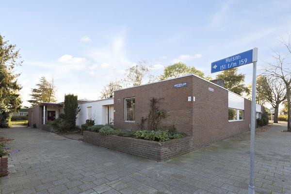 Mortierlaan 159 in Eindhoven 5641 WC