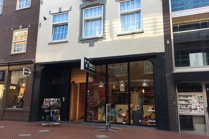 Hooghuisstraat 27 in Eindhoven 5611 GS