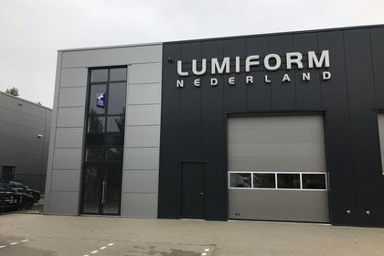 Muntstraat 11 in Oosterhout 4903 RM