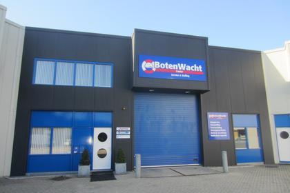 Korte Stukken 5 A in Ravenstein 5371 MN