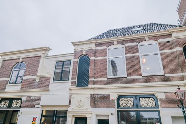 Floraplein 25 Brd in Haarlem 2012 HM