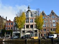 Prinsengracht 739 - 741 in Amsterdam 1017 JX