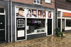 Javastraat 36 in Amsterdam 1094 HJ