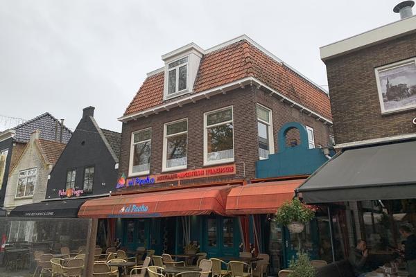 Achter De Kerk 12 A in Heerenveen 8441 ET
