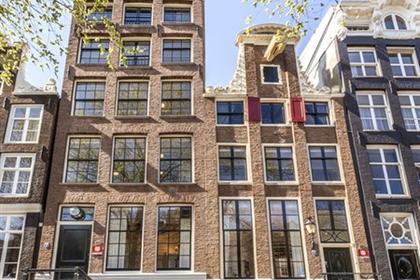 Keizersgracht 106 in Amsterdam 1015 CV