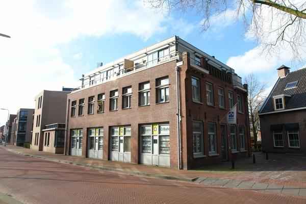 Smalstraat 25 A in Oss 5341 TW