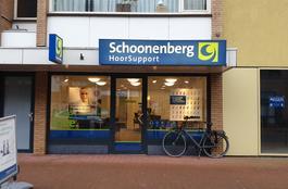 Wilhelminastraat 104 in Emmen 7811 JP