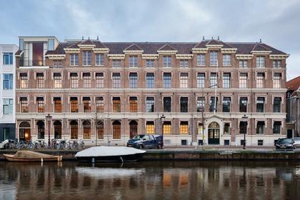 Prinsengracht 769 in Amsterdam 1017 JZ
